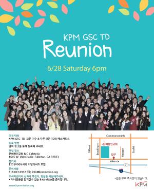 2014 KPM GSC TD Reunion