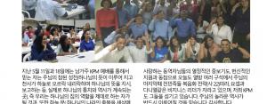 2015 KPM 5월달 사역