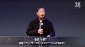 순종 – 일산 조이풀 교회