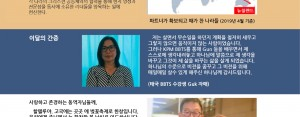 2019 KPM 3월달 사역